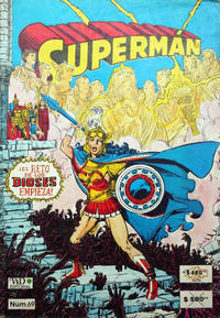 Cover Thumbnail for Supermán (Grupo Editorial Vid, 1986 series) #69