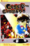 Cover for Case Closed (Viz, 2004 series) #60