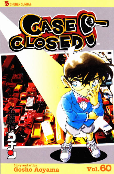 Cover for Case Closed (Viz, 2004 series) #60