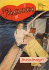 Cover for Min Melodi (Serieforlaget / Se-Bladene / Stabenfeldt, 1957 series) #5/1957