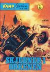 Cover for Kamp-serien (Serieforlaget / Se-Bladene / Stabenfeldt, 1964 series) #8/1986