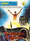 Cover for Kamp-serien (Serieforlaget / Se-Bladene / Stabenfeldt, 1964 series) #20/1986