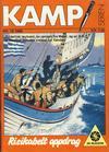 Cover for Kamp-serien (Serieforlaget / Se-Bladene / Stabenfeldt, 1964 series) #18/1988