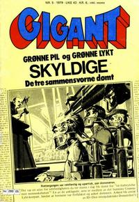 Cover Thumbnail for Gigant (Semic, 1977 series) #5/1979