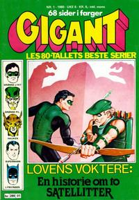 Cover Thumbnail for Gigant (Semic, 1977 series) #1/1980