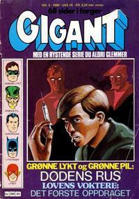 Cover Thumbnail for Gigant (Semic, 1977 series) #3/1980