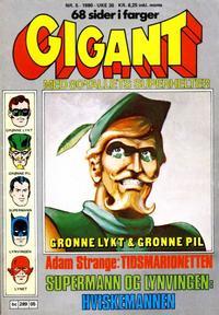 Cover Thumbnail for Gigant (Semic, 1977 series) #5/1980