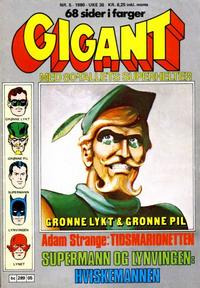 Cover Thumbnail for Gigant (Semic, 1977 series) #5/1980