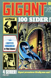 Cover for Gigant (Semic, 1977 series) #6/1983
