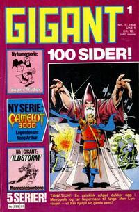 Cover Thumbnail for Gigant (Semic, 1977 series) #1/1984