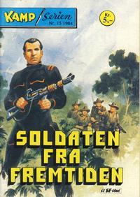 Cover Thumbnail for Kamp-serien (Serieforlaget / Se-Bladene / Stabenfeldt, 1964 series) #15/1984