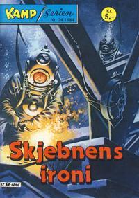 Cover Thumbnail for Kamp-serien (Serieforlaget / Se-Bladene / Stabenfeldt, 1964 series) #24/1984