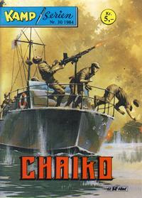 Cover Thumbnail for Kamp-serien (Serieforlaget / Se-Bladene / Stabenfeldt, 1964 series) #30/1984