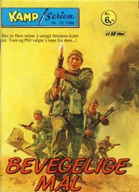 Cover Thumbnail for Kamp-serien (Serieforlaget / Se-Bladene / Stabenfeldt, 1964 series) #10/1986