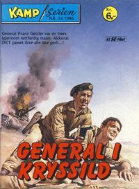 Cover Thumbnail for Kamp-serien (Serieforlaget / Se-Bladene / Stabenfeldt, 1964 series) #14/1986