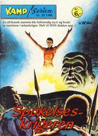 Cover Thumbnail for Kamp-serien (Serieforlaget / Se-Bladene / Stabenfeldt, 1964 series) #20/1986