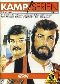 Cover Thumbnail for Kamp-serien (Serieforlaget / Se-Bladene / Stabenfeldt, 1964 series) #42/1986