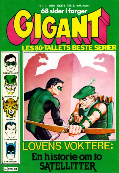 Cover for Gigant (Semic, 1977 series) #1/1980