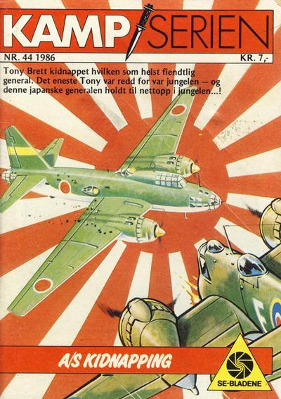 Cover for Kamp-serien (Serieforlaget / Se-Bladene / Stabenfeldt, 1964 series) #44/1986