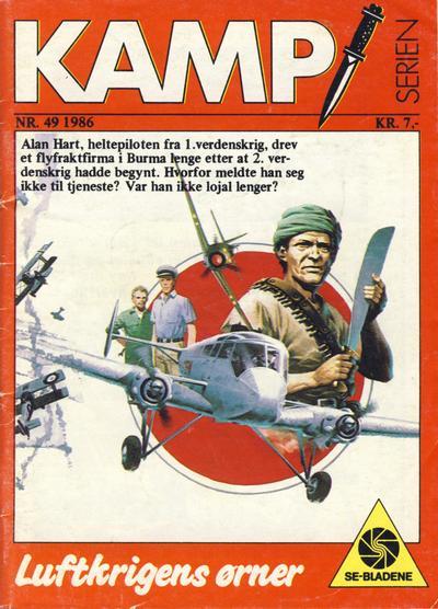 Cover for Kamp-serien (Serieforlaget / Se-Bladene / Stabenfeldt, 1964 series) #49/1986