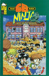 Cover for Small Bodied Ninja High School (Antarctic Press, 1992 series) #1