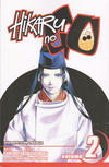 Cover for Hikaru No Go (Viz, 2004 series) #2 [Shonen Jump Manga Brand]