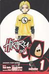 Cover for Hikaru No Go (Viz, 2004 series) #1 [Shonen Jump Manga Brand]