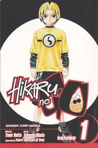 Cover for Hikaru No Go (Viz, 2004 series) #1