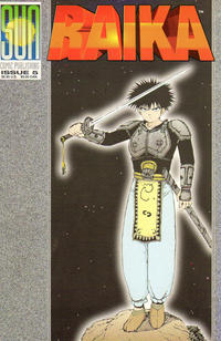 Cover Thumbnail for Raika (Sun Comic Publishing, 1992 series) #5