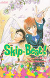 Cover for Skip Beat! 3-in-1 (Viz, 2012 series) #4 (10-11-12)