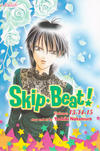 Cover for Skip Beat! 3-in-1 (Viz, 2012 series) #5 (13-14-15)