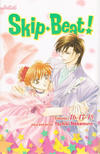 Cover for Skip Beat! 3-in-1 (Viz, 2012 series) #6 (16-17-18)