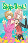 Cover for Skip Beat! 3-in-1 (Viz, 2012 series) #10 (28-29-30)