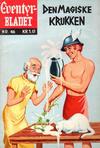 Cover for Junior Eventyrbladet [Eventyrbladet] (Illustrerte Klassikere / Williams Forlag, 1957 series) #46 - Den magiske krukken