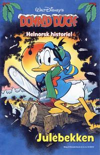 Cover Thumbnail for Bilag til Donald Duck & Co (Hjemmet / Egmont, 1997 series) #51/2016