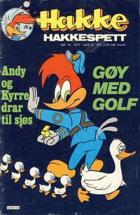 Cover Thumbnail for Hakke Hakkespett (Semic, 1977 series) #10/1977