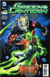Cover for Green Lantern (Editorial Televisa, 2012 series) #41