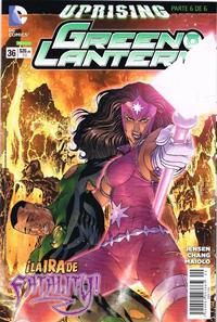 Cover Thumbnail for Green Lantern (Editorial Televisa, 2012 series) #36