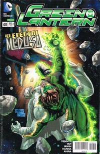 Cover Thumbnail for Green Lantern (Editorial Televisa, 2012 series) #40