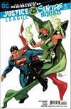 Cover Thumbnail for Justice League vs. Suicide Squad (2017 series) #2 [Terry & Rachel Dodson Variant Cover]