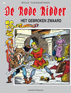 Cover for De Rode Ridder (Standaard Uitgeverij, 1959 series) #1 [kleur] - Het gebroken zwaard