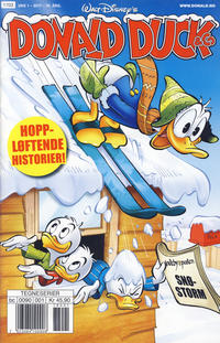 Cover Thumbnail for Donald Duck & Co (Hjemmet / Egmont, 1948 series) #1/2017