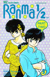 Cover for Ranma 1/2 Part Two (Viz, 1993 series) #3
