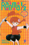 Cover for Ranma 1/2 Part Two (Viz, 1993 series) #9