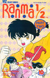 Cover for Ranma 1/2 Part Two (Viz, 1993 series) #10