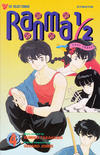 Cover for Ranma 1/2 Part Three (Viz, 1993 series) #4