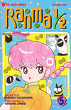 Cover for Ranma 1/2 Part Three (Viz, 1993 series) #5
