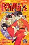 Cover for Ranma 1/2 Part Three (Viz, 1993 series) #7