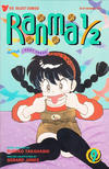 Cover for Ranma 1/2 Part Three (Viz, 1993 series) #9