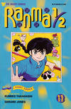 Cover for Ranma 1/2 Part Three (Viz, 1993 series) #11